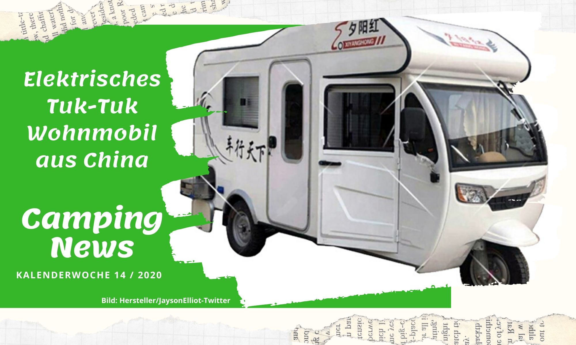 Wochenrückblick Camping News KW14-2020
